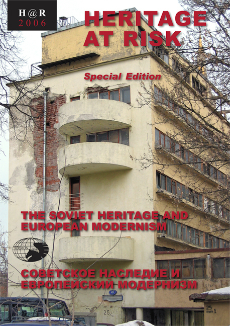 The Soviet Heritage and European Modernism